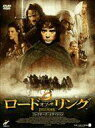 [used] A foreign film DVD Lord of the Rings collectors edition [10P17May13] [fs2gm] [image]