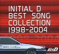 【中古】アニメ系CD 頭文字D BEST SONG COLLECTION 1998-2004[初回限定盤]