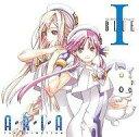 【中古】CDアルバム ARIA The ANIMATION Drama CD 1 BLUE【タイムセール】