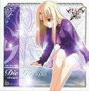 【中古】アニメ系CD Die Lorelei-shape 201- Fate/stay night【画】