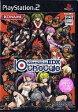 【中古】PS2ソフト beatmania II DX 10th style【02P06Aug16】【画】