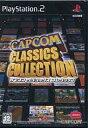 【中古】PS2ソフト カプコン クラシックス コレクション