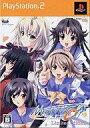 【中古】PS2ソフト Memories Off #6 〜T-wave〜[限定版]【02P03Dec16】【画】