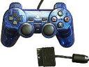 【中古】PS2ハード アナログコントローラ (DUALSHOCK 2) オーシャン・ブルー【画】