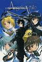 【中古】Win98-XP CDソフト Angelic Vale -エンジェリック・ヴェール-