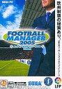 【中古】Win98-XP CDソフト Football Manager 2005 (価格改定版)