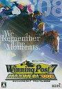 【中古】Windows2000/XP/Vista CDソフト Winning Post 7 MAXIMUM2008
