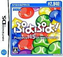 [used] Nintendo DS software  [10P06may13] [fs2gm] [image] [10P25Apr13]!