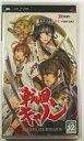 【中古】PSPソフト 戦国キャノン -SENGOKU ACE EPISODE III- 【画】
