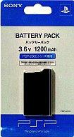 Battery pack for PSP hard PSP 1200 mAh (for PSP2000/3000: genuine)