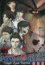 【中古】同人ノベル CDソフト アパシー 学校であった怖い話 1995 〜Visual Novel Version〜 新装版[冊子無] / 七転び八転がり