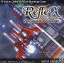 【中古】同人GAME CDソフト Reflex -リフレクス- / SITER SKAIN