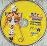 【中古】アニメ系CD ドラマCD 君が主で執事が俺で 未有が作った凄いロボット