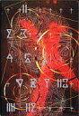 【中古】アニメ系CD ゼノギアス オリジナル・サウンドトラック[初回限定版]【02P03Dec16】【画】