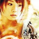 【中古】アニメ系CD Snow* / Chain* 「シゴフミ」ED