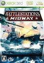 【新品】XBOX360ソフト BATTLESTATIONS:MIDWAY