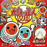 【】【smtb-u】【fsp2124-2h】【中古】Wiiハード 太鼓の達人Wii[太鼓、バチ同梱版]【10P02jun13】【fs2gm】【画】