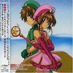 【中古】CDアルバム 劇場版カードキャプターさくら 封印されたカード オリジナル・サウンドトラック