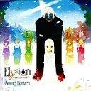【中古】アニメ系CD Sound Horizon/Elysion?楽園幻想物語組曲?