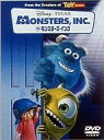 Animated cartoon DVD monsters ink special edition