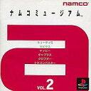 【中古】PSソフト ナムコミュージアム 2【02P03Dec16】【画】