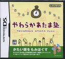[used] Nintendo DS software and straw or a head private supplementary school [10P17May13] [fs2gm] [image]