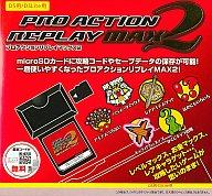 Nintendo DS hardware pro action replay MAX2