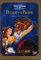 Anime DVD beauty and the beast special limited edition