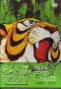 【中古】アニメDVD タイガーマスク BOX 2【画】