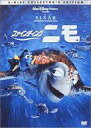 [used] Animated cartoon DVD Finding Nemo [10P06may13] [fs2gm] [image]