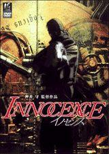 Anime DVD innocence Standard Edition