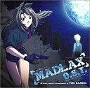 【中古】CDアルバム MADLAX オリジナルサウンドトラック