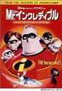 [used] Animated cartoon DVD disney /Mr. ink lady bulldog [10P06may13] [fs2gm] [image]