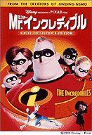 Anime DVD Disney/Mr. The Incredibles
