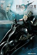 Animated cartoon DVD FINAL FANTASY VII ad vent children [the first attributive luxurious package specifications]