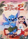 [used] Animated cartoon DVD Lillo & スティッチ 2 [10P17May13] [fs2gm] [image]