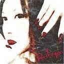 【中古】アニメ系CD MELL/Red fraction TVアニメ「BLACK LAGOON」主題歌【タイムセール】