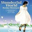 【中古】アニメ系CD 新谷良子 / Wonderful World【02P09Jul16】【画】