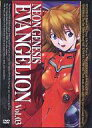 【中古】アニメDVD NEON GENESIS EVANGELION Vol.03