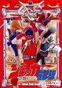 【中古】特撮DVD ジャッカー電撃隊 VOL.1
