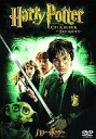 [used] Foreign film DVD Harry Potter and the Chamber of Secrets extra edition [10P17May13] [fs2gm] [image]