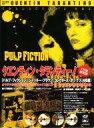 【中古】洋画DVD 「パルプ・フィクション」「ジャッキーブラウン」ボッ【02P01Oct16】【画】