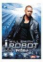 【中古】洋画DVD アイ・ロボット'04米