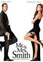 [used] Foreign film DVD Mr. & Mrs. Smith premium edition (the first limited package) [10P17May13] [fs2gm] [image]