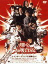 [used] Blockade 2 Japanese movie DVD Bayside Shakedown THE MOVIE Rainbow Bridge; [fs2gm] [image]!