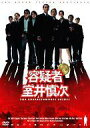 [used] Japanese movie DVD suspect Shin Muroi next (Class two pieces) [10P11Jun13] [image]