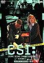 【送料無料】【smtb-u】【中古】海外TVドラマDVD CSI:科学捜査班3 コンプリートBOX(2)