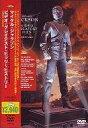 【中古】洋楽DVD マイケル・ジャクソン / ビデオ・グレイテスト・ヒッツ ~ ヒストリー