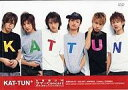 [used] Traditional Japanese music DVD KAT-TUN/ visitor God summer Concert55 all people [10P11Jun13] [image]
