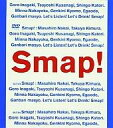 【中古】邦楽DVD SMAP / Smap!Tour!2002!【10P13Jun14】【画】